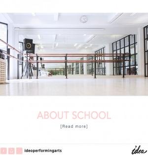 aboutschool
